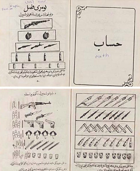 Taliban textbook, circa 1986. Math primers for basic math designed by the University of Nebraska's center, under the direction and funding of USAID, printed and distributed in the tens of thousands.
